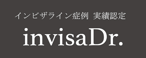 Invisa Doctor