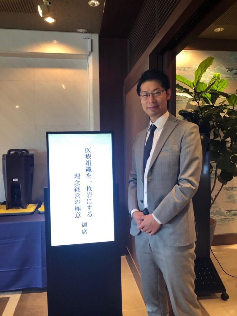 神奈川県で2日間のセミナーに参加してきました!