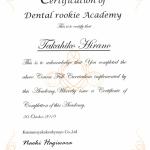 歯科医院 新人スタッフ育成塾の計4回参加して参りました